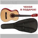 Prado Small Guitar Classic Natural + Чехол!