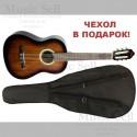 Valencia Guitar Classic Historic Sunburst + Чехол!