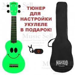 Mahalo Soprano SM Green + Чехол + Тюнер!