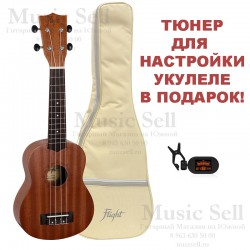 Flight Soprano Sapele + Чехол + Тюнер!
