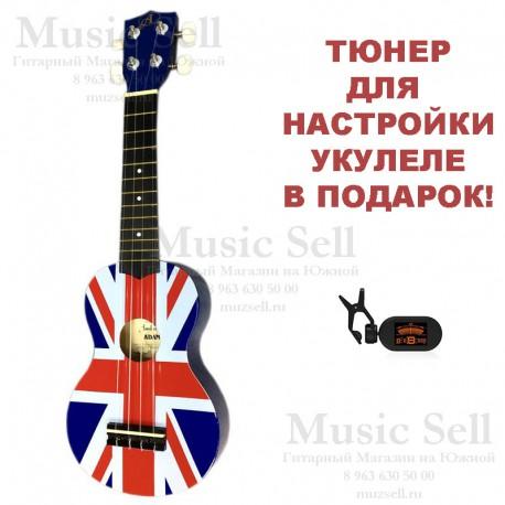 Adams Soprano British