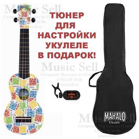 Mahalo Soprano QR + Чехол + Тюнер!
