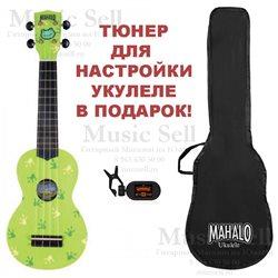 Mahalo Soprano Froggy + Чехол + Тюнер!