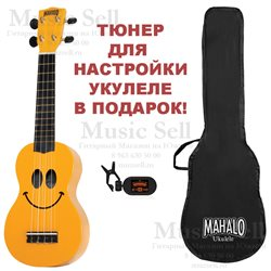 Mahalo Soprano SM Orange + Чехол + Тюнер!