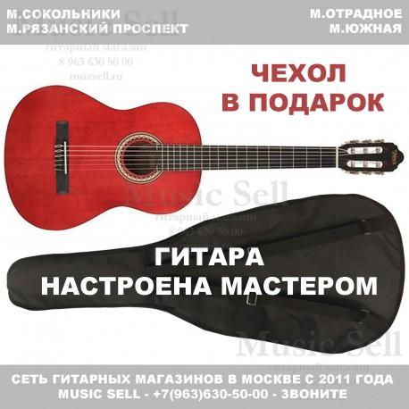 Valencia Guitar Classic Wine Red + Чехол!