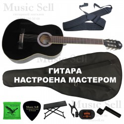 Alicante Guitar Classic SET Black - Полный Комплект!