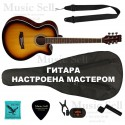 Martinez Folk Cutaway SET Sunburst - Полный Комплект!