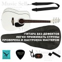 Martinez Dreadnought Spruce SET White - Полный Комплект!