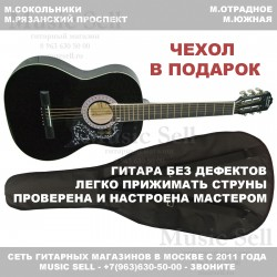 N.Amati Folk Wide Neck Black + Чехол!