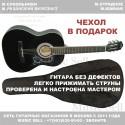 N.Amati Folk Wide Neck Black + Чехол!