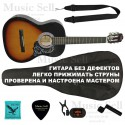 N.Amati Folk Wide Neck SET Sunburst - Полный Комплект!