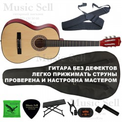 Prado Small Guitar Classic SET Natural - Полный Комплект!