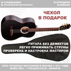 N.Amati Guitar Classic Black + Чехол!