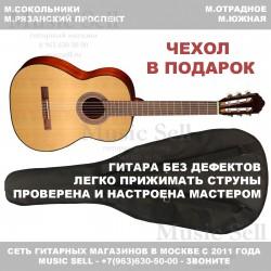 Cort Guitar Classic Natural + Чехол!
