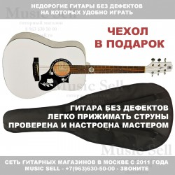 Madeira Dreadnought Spruce White + Чехол!