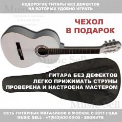 Alicante Guitar Classic White + Чехол!