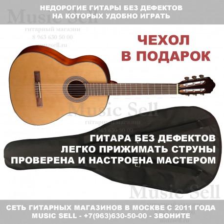 Cort Guitar Classic Solid Natural + Чехол!
