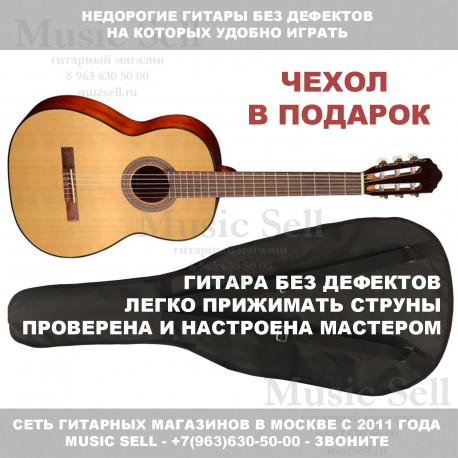 Cort Guitar Classic Natural + Чехол!