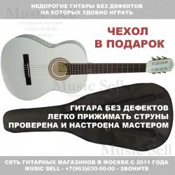 N.Amati Guitar Classic White + Чехол!