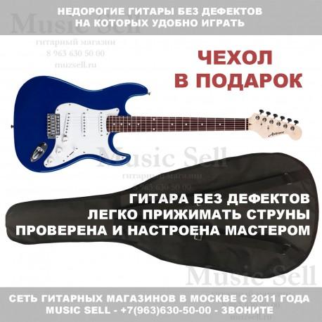 Ashtone Strat S-S-S Blue + Чехол!