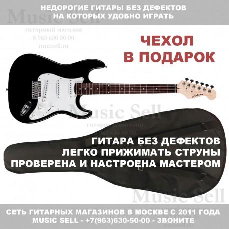Ashtone Strat S-S-S Black + Чехол!