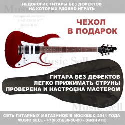 Zombie Superstrat H-S-H Red + Чехол!