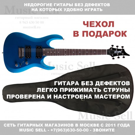Zombie Superstrat H-H Blue + Чехол!