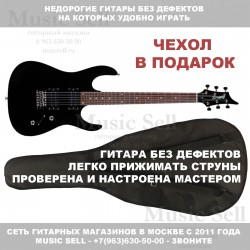Zombie Superstrat H-H Black + Чехол!