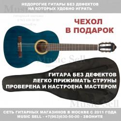 Valencia Guitar Classic Blue + Чехол!
