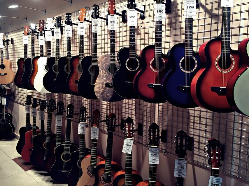 Магазин Гитар в Отрадном