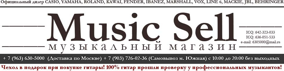 Music Sell